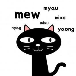 한일 빼고 'M'으로 시작한다, 세계의 고양이 울음소리