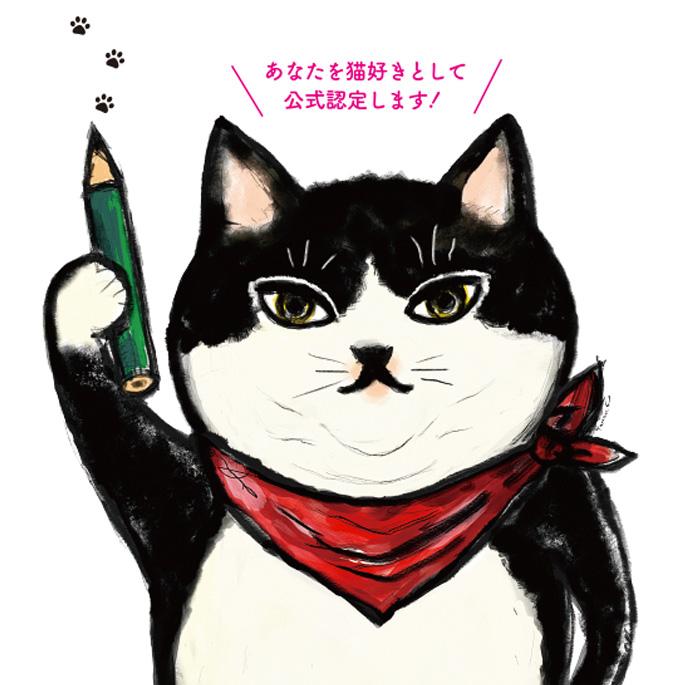 난 고양이 지식인일까? '제1회 고양이 검정시험'실시!
