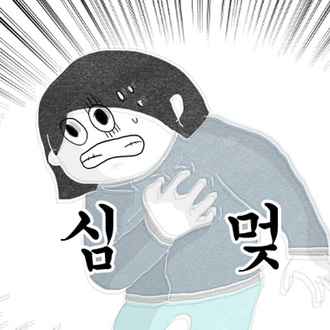 연희동 출장집사. 제6화 냥아치들