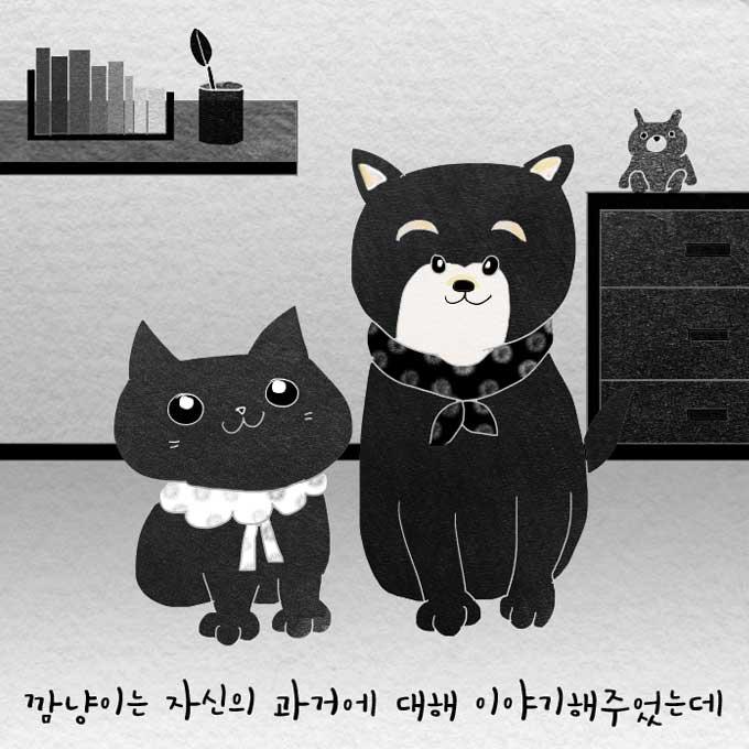 연희동 출장집사. 제9화 몇 가지 꿈
