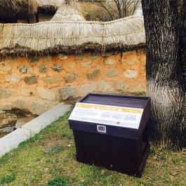 성남시 길고양이 밥집, 공원 곳곳에서 운영된다