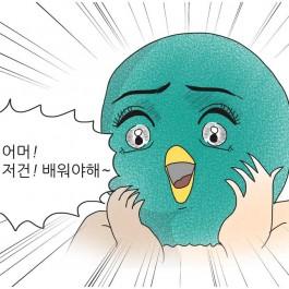 연희동 출장집사. 제24화 냥대리